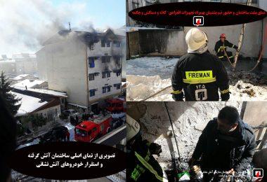جوابیه سازمان آتش نشانی در پی ویدیوی منتشر شده از آتش سوزی خیابان شهید چمران